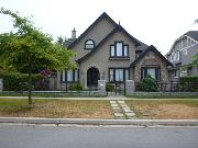 6 Bedroom, 6.5 Bathroom House in South Granville, Vancouver