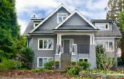 Huge private 2 Bed Suite in House in Shaughnessy, UBC VGH 1715ft